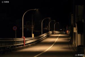 Kozushima streetlights AFTER
